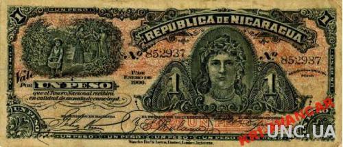 Никарагуа 1 песо 1906 год. КОПИЯ