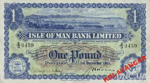 Остров Мен 1 фунт 1953 год. КОПІЯ