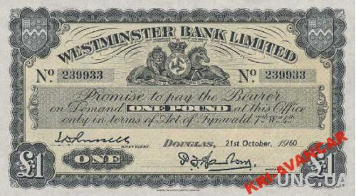Остров Мен 1 фунт 1960 год WESTMINSTER BANK. КОПІЯ