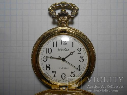 Часы карманные Паровоз желтые