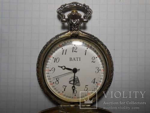 Часы карманные Паровоз