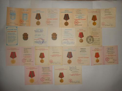 Документ к юбилейным медалям 14 шт. 1 лотом