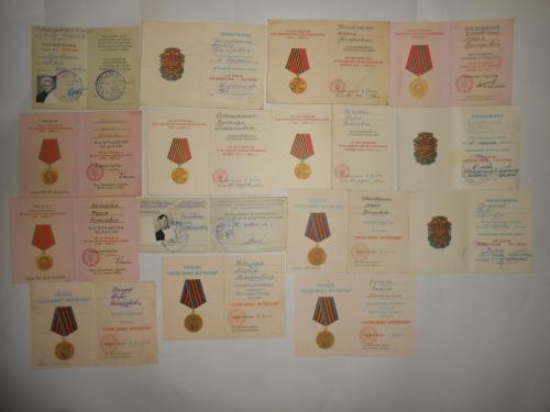 Документ к юбилейным медалям 15 шт. 1 лотом
