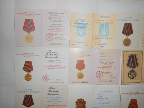 Документ к юбилейным медалям 16 шт. 1 лотом