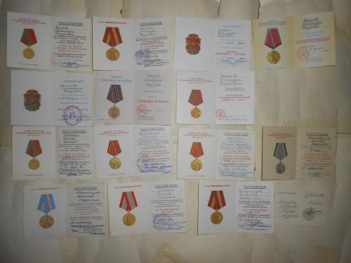 Документы к юбилейным медалям 15 шт. 1 лотом