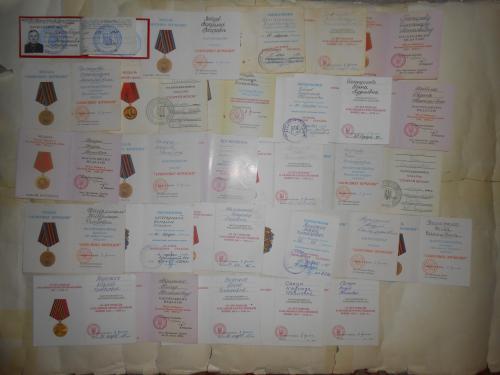 Документы к юбилейным медалям 28 шт. 1 лотом