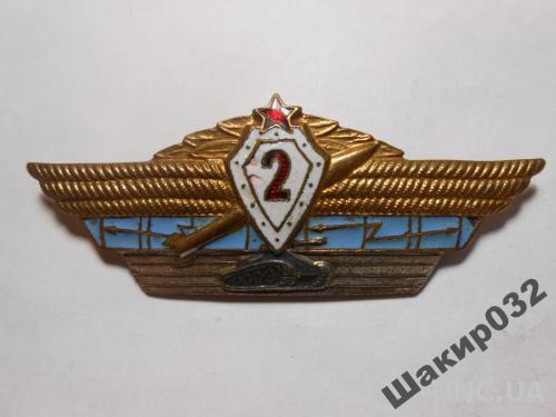 Крылышки,классность  2 ст. СССР