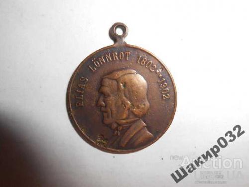 Медаль польша 2