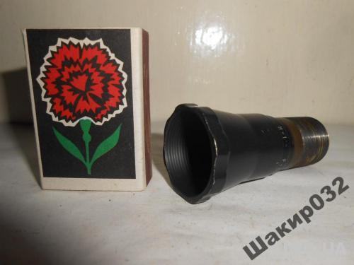 Объектив,линза Н-1 F-1,8 см 1:1,4 №04708 СССР