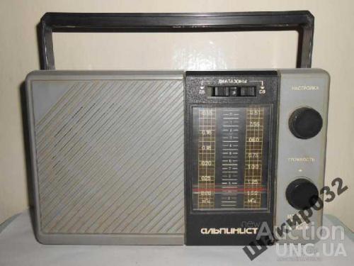 Радиоприёмник Альпинист 321 СССР.Рабочий
