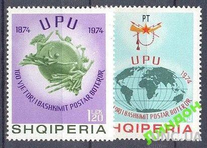 Албания 1974 ВПС почта карта ** о