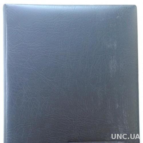 Альбом кляссер для марок 10 листов = 20 страниц POSTZEGELS Германия б/у