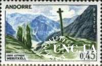 Андорра Фр. 1961 пейзаж горы крест религия * м
