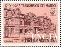 Аргентина 1963 архитектура дворец ** о