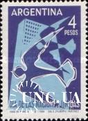 Аргентина 1964 День ООН птицы фауна ** о