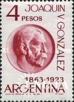 Аргентина 1964 Гонзалез люди ** о