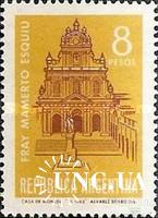 Аргентина 1965 архитектура собор ** о
