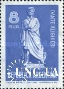 Аргентина 1965 Данте проза поэзия люди ** о