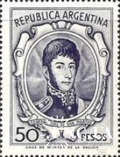 Аргентина 1965 генерал Хосе Марти люди война униформа ** о