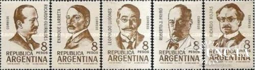 Аргентина 1965 писатели проза поэзия люди ** о