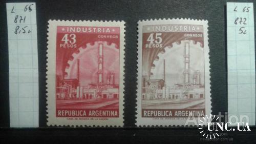 Аргентина 1965 промышленность завод 2м ** о