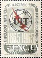 Аргентина 1965 UIT связь радио ** о