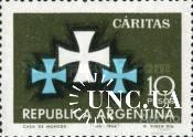 Аргентина 1966 Благотворительность религия ** о