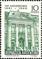 Аргентина 1966 Нац. банк деньги архитектура ** о