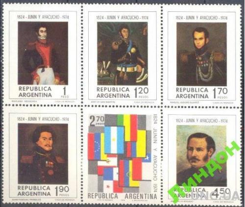 Аргентина 1974 живопись люди униформа флаги ** о