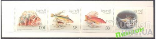 Азоры 1989 морская фауна рыбы буклет **