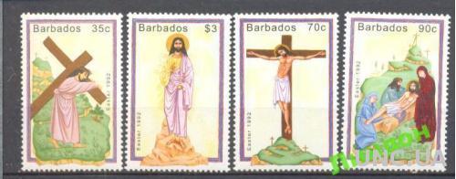 Барбадос 1992 живопись Пасха религия **о