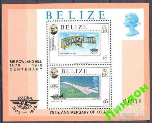 Белиз 1978 авиация самолеты Хилл почта марка ** о