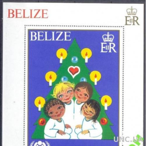 Белиз 1979 Рождество религия Год ребенка ** о