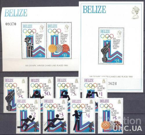 Белиз 1979 спорт олимпиада 2 блока + серия ** о