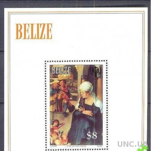 Белиз 1979 живопись Рождество религия ООН Год ребенка ** о