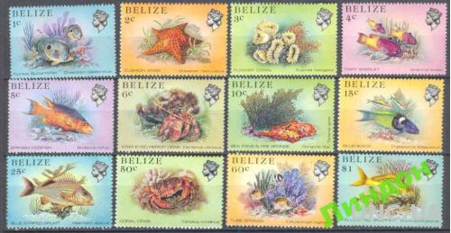 Белиз 1984 рыбы морская фауна ** о