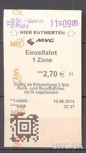 Билет Германия автобус метро трамвай ж/д однораз 2