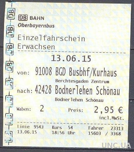 Билет Германия метро трамвай ж/д автобус 1 че-к