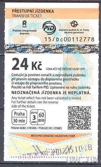 Билет Прага Чехия метро трамвай ж/д автобус 30 мин