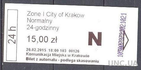 Билет трамвай Краков ж/д 24 часа