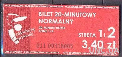 Билет Варшава Польша гор. электричка ж/д 20 мин