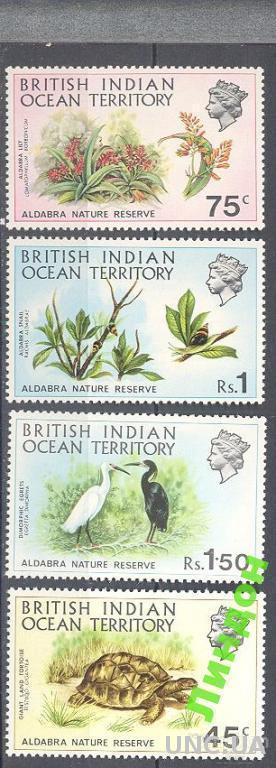 БИОТ 1971 фауна Африки черепахи птицы флора ** о