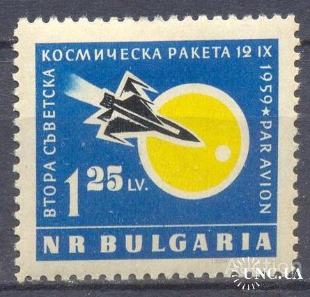 Марка Болгария 1960 космос 2-й спутник СССР ** с