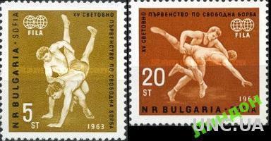 Болгария 1963 спорт борьба ** о