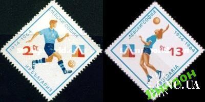 Болгария 1964 спорт СК Левски футбол ** о
