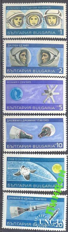 Марка Болгария 1967 космос люди США СССР ** со