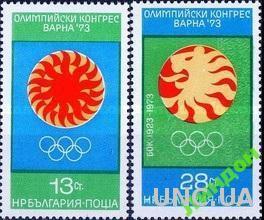 Болгария 1973 спорт олимпиада Мюнхен ** о