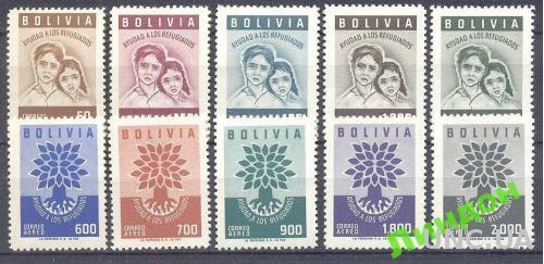 Боливия 1960 Год беженцев деревья флора ** о