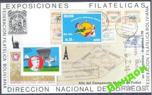 Боливия 1978 марка на марке почта Линдберг люди самолеты авиация ** о
