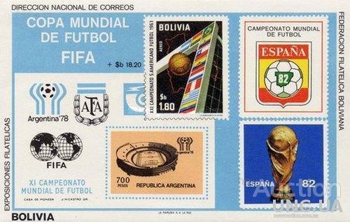 Боливия 1980 спорт футбол ЧМ блок ** о